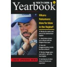 NIC Yearbook 123 - HARDCOVER EDITION