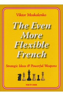 SHOPWORN - The Even More Flexible French
