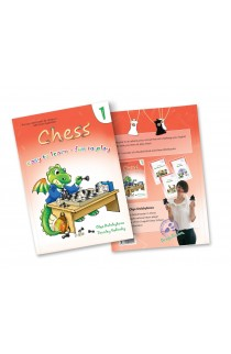 Chess - Easy to Learn, Fun to Play