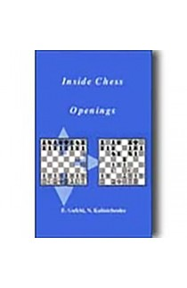 CLEARANCE - Inside Chess Openings - PAPERBACK