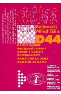 CLEARANCE - Encyclopedia of Chess Openings D44