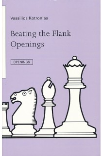 CLEARANCE - Beating the Flank Openings
