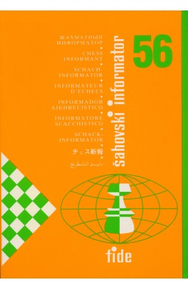 CLEARANCE - Chess Informant - ISSUE 56