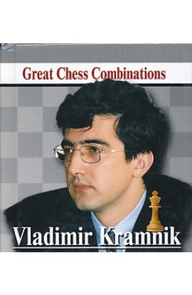 Vladimir Kramnik - Great Chess Combinations