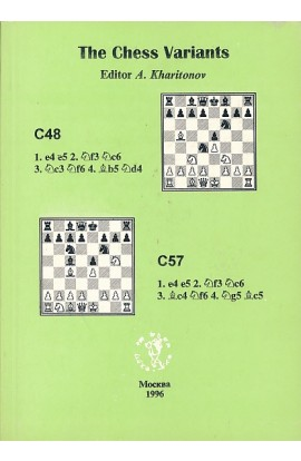 CLEARANCE - The Chess Variants
