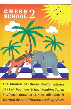 The Manual of Chess Combinations - Vol. 2