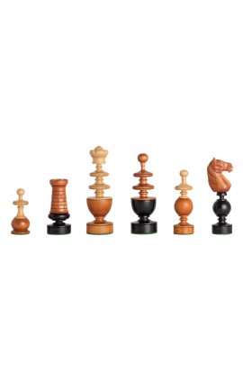 """The French Regence Series Luxury Chess Pieces - 4.4"""" King"""