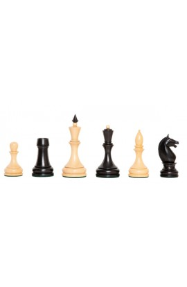 """The *NEW* Minsk Series Chess Pieces - 3.75"""" King"""
