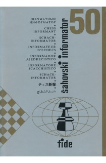 CLEARANCE - Chess Informant - ISSUE 50