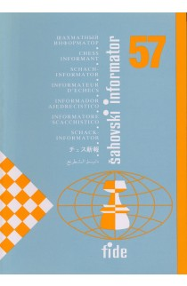 CLEARANCE - Chess Informant - ISSUE 57