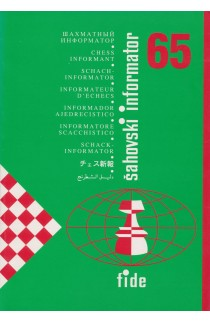CLEARANCE - Chess Informant - ISSUE 65