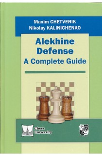 Alekhine Defense - A Complete Guide