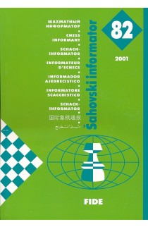 CLEARANCE - Chess Informant - ISSUE 82