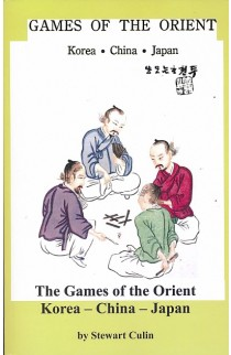 Games of the Orient